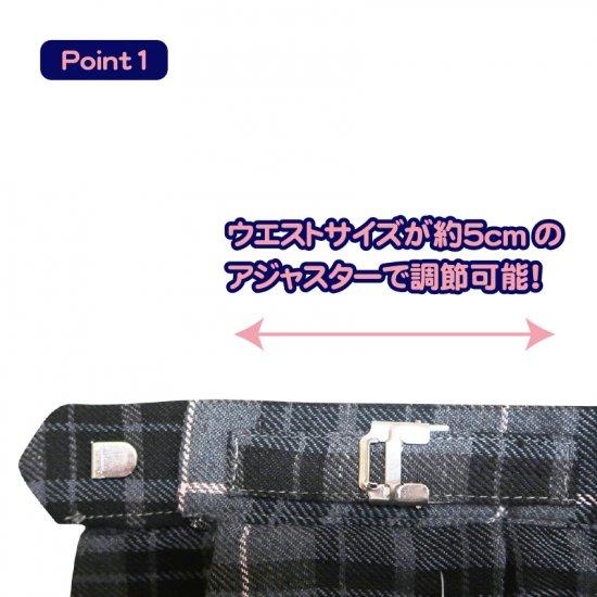 プリーツスカート (グレー×ピンク) NEW 全20種類 正規品 JK制服 スクールスカート メール便 送料無料【画像9】