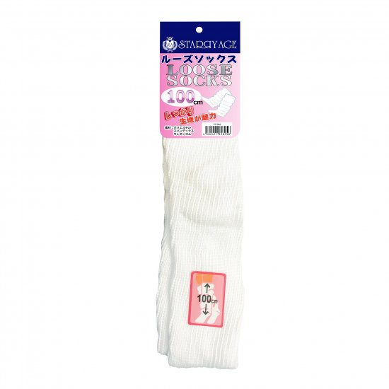 しっかり生地のルーズソックス ホワイト 白(100cm)全2種類 正規品 JK制服 メール便 送料無料【画像4】