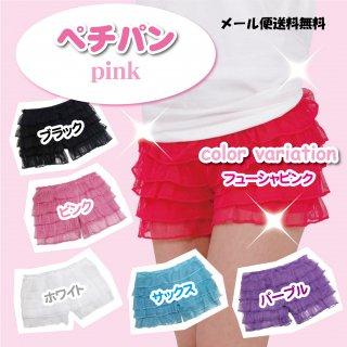 ペチパン ペチパン( ピンク )全6種類 ペチコートパンツ メール便 送料無料