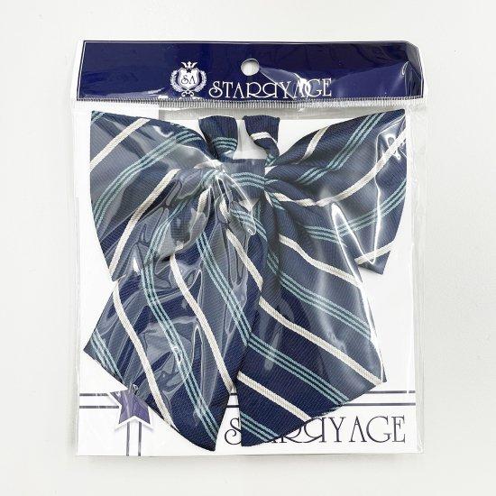 スクール リボン 女子高生 (3本ストライプ紺)全17種類 正規品 JK制服 メール便 送料無料【画像6】