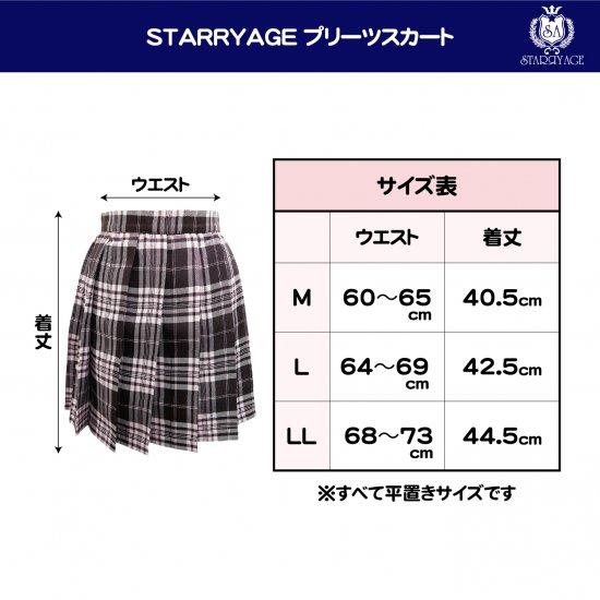 プリーツスカート (ブラウン×ピンク) NEW 全20種類 正規品 JK制服 スクールスカート メール便 送料無料【画像12】
