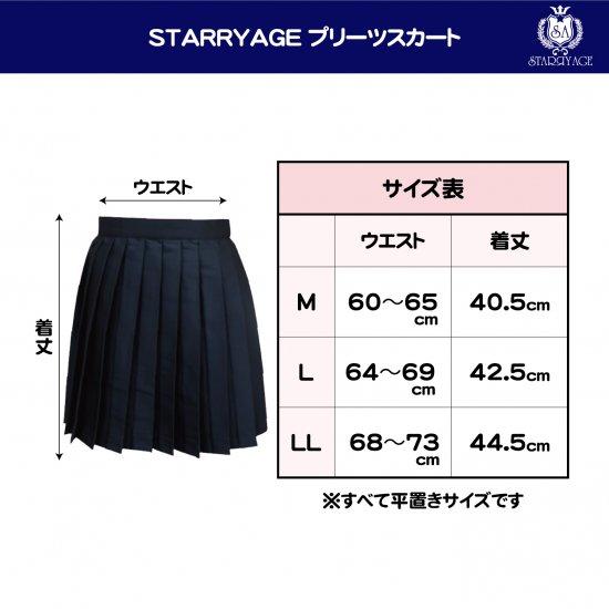 プリーツスカート ( 紺無地 ) NEW 全20種類 正規品 JK制服 スクールスカート メール便 送料無料【画像12】