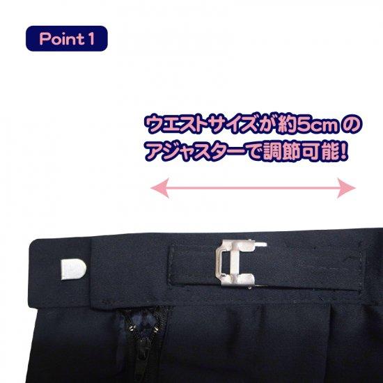 プリーツスカート ( 紺無地 ) NEW 全21種類 正規品 JK制服 スクールスカート メール便 送料無料【画像9】