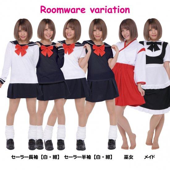 メイド服 ルームウェア スウェット生地 パジャマ メール便 送料無料 【画像6】
