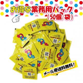 パロディおしぼり パロディ おしぼり 「 コンドーくん 」 お得な業務用50枚 ( ボーイ & ガール ) メール便 送料無料