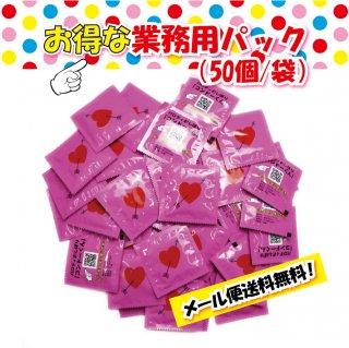 パロディおしぼり パロディ おしぼり 「 コンドーくん 」 お得な業務用50枚 ( ラブハート ) メール便 送料無料