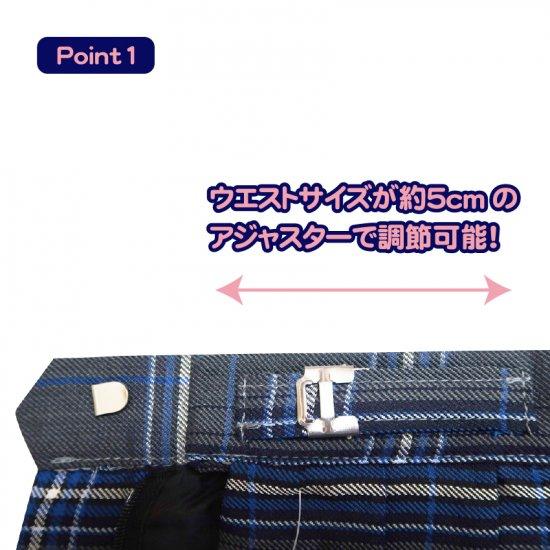 プリーツスカート ( チャコール グレー × ブルーチェック ) NEW 全21種類 正規品 JK制服 スクール スカート メール便 送料無料【画像9】