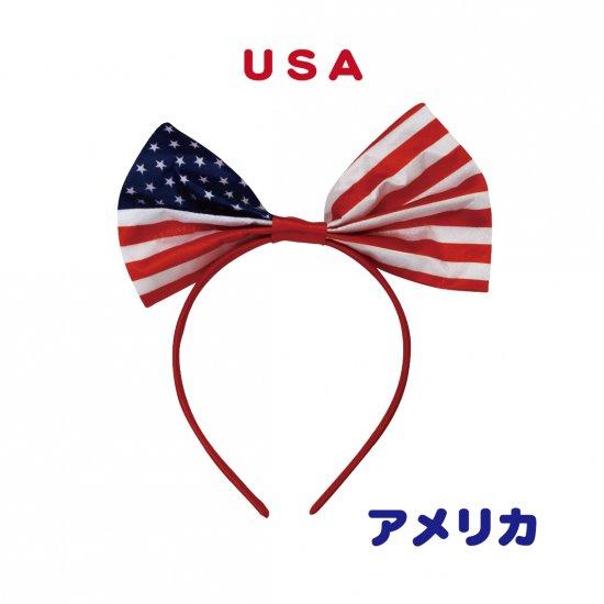 カチューシャ パーティー 8種類 コスプレアイテム ハロウィン 小物 キッズ フリーサイズ メール便 送料無料【画像12】