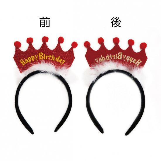 カチューシャ パーティー 8種類 コスプレアイテム ハロウィン 小物 キッズ フリーサイズ メール便 送料無料【画像3】