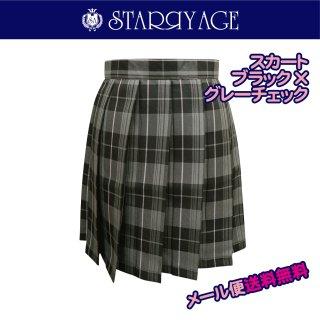 プリーツスカート プリーツスカート (ブラック×グレーチェック) NEW 全21種類 正規品 JK制服 スクールスカート メール便 送料無料