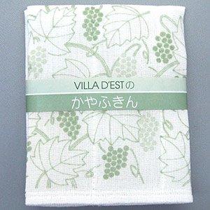 かやふきん(ブドウ緑/プリント).abc