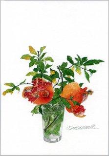 ポストカード「花瓶に挿したザクロ」.abc