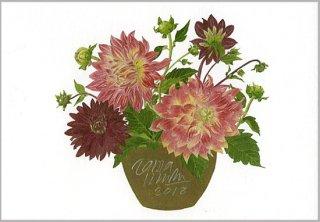 ポストカード「花瓶のダリア」.abc