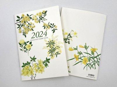 2021年 A5 ダイアリーノート.abc