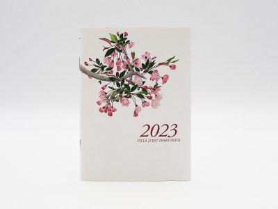 2021年 文庫本サイズ ダイアリーノート(紫の花).abc