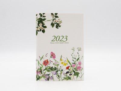 2021年 文庫本サイズ ダイアリーノート(ピンクの花).abc
