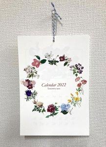 2021年 卓上カレンダー「花」(木製スタンド)