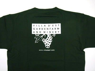 Tシャツ(ブドウロゴ・フォレストグリーン).abc
