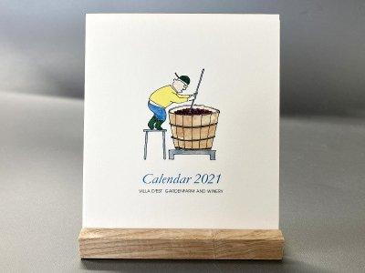 2021年 卓上カレンダー「ぼくのワインができるまで」(木製スタンド)