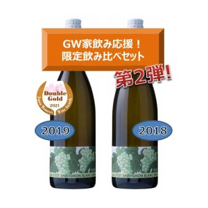 GW家飲み応援「ソーヴィニョンブラン」飲み比べセット<img class='new_mark_img2' src='https://img.shop-pro.jp/img/new/icons13.gif' style='border:none;display:inline;margin:0px;padding:0px;width:auto;' />.abc