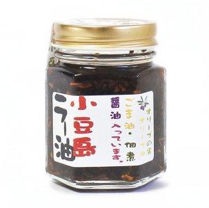 小豆島ラー油