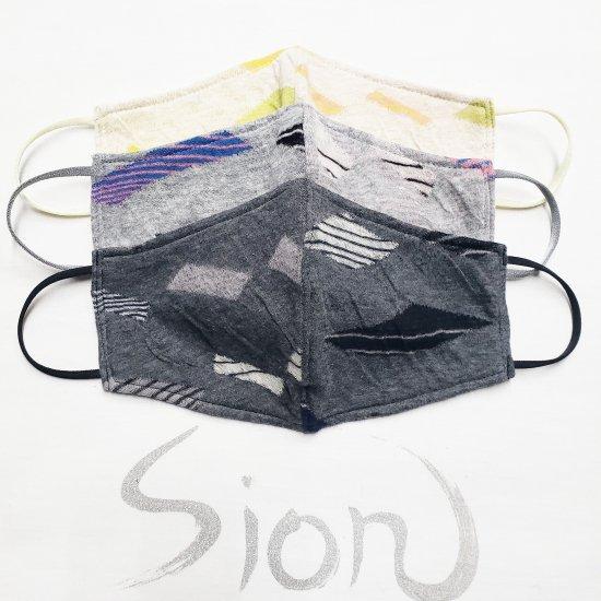 Sionやわらか立体布マスク(ボルダリング)