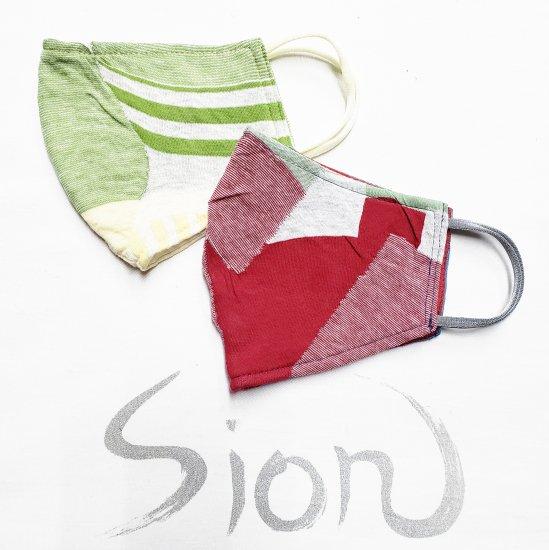Sionやわらか立体布マスク(カラフル幾何学�)