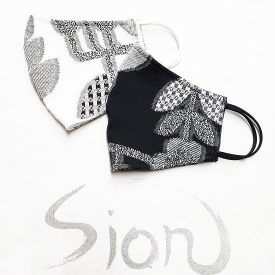 Sionやわらか立体布マスク(迷路フラワー)
