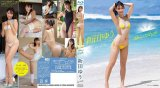 New style BD版/新田ゆう