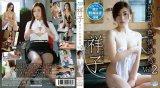 祥子の色情誘惑 vol.2 BD版/祥子