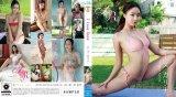 I Love Rose BD版/ローズカリナ