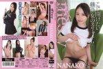 messy/NANAKO