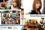 Aircon House/三宿菜々