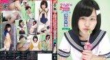 やんちゃなクラスメイト Part2 BD版/種田尚美