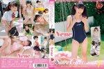 セイント・ガール・コレクション vol.1/Nene