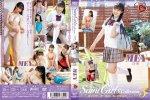 セイント・ガール・コレクション vol.3/MEY