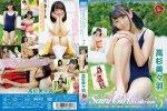 セイント・ガールズ・コレクション Vol.5 / 高杉美々羽