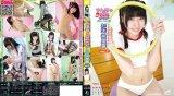 やんちゃなクラスメイト Part2 BD版/杉渕祐里香