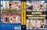 PREMIUM BOX 4 BD版