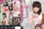 やんちゃなクラスメイト Part2/大畠由姫