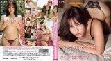 ひらり-BEAUTY BD版/平田梨奈【特典付き】サイン入り生写真