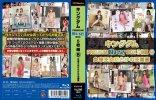 PREMIUM BOX 5 BD版
