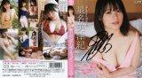 Love Again BD版/星名美津紀【特典付き】サイン入りジャケット