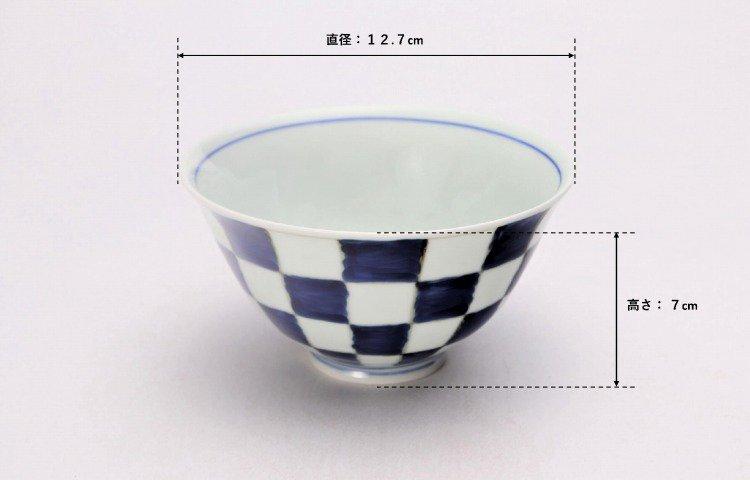 ☆そうた窯 染付市松 ASA飯碗 画像サブ6
