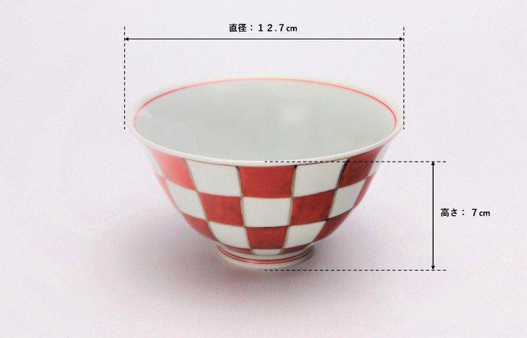 ☆そうた窯 染錦赤市松 ASA飯碗 画像サブ6