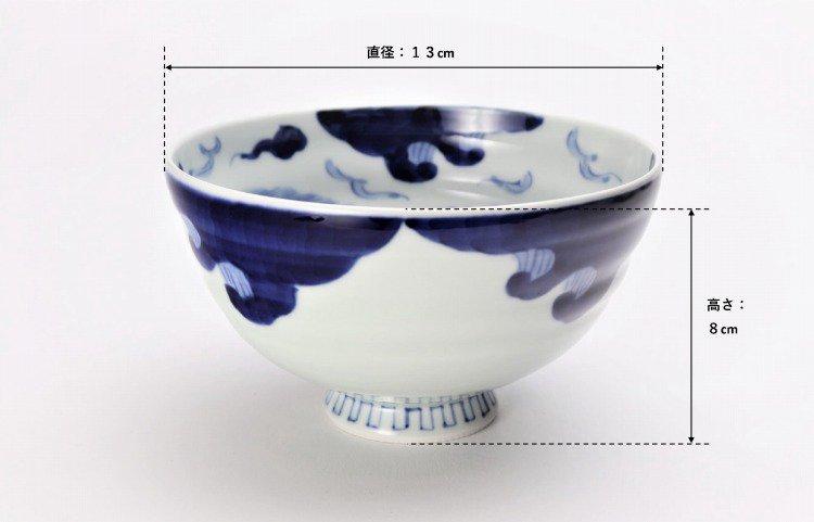 ☆そうた窯 染付龍雲(手) 茶付(大) 画像サブ8