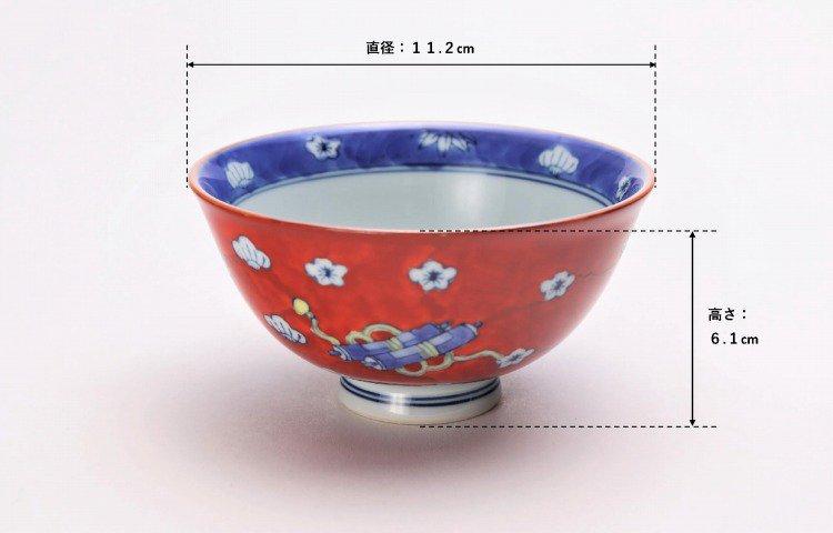 ☆徳七窯 染錦赤濃宝袋 茶付(小) 画像サブ10
