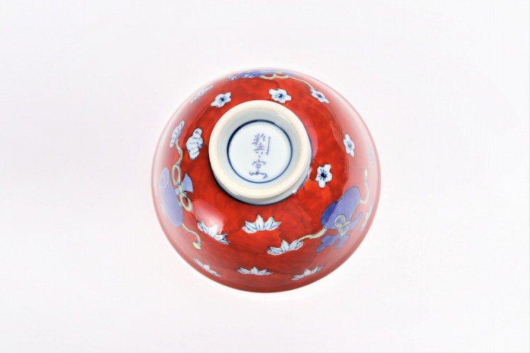 ☆徳七窯 染錦赤濃宝袋 茶付(小) 画像サブ9