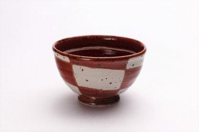 大桂工房 赤市松茶碗