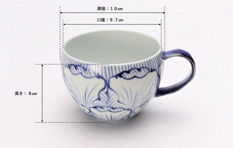 そうた窯 染付花弁紋 丸スープカップ(青) 画像サブ6